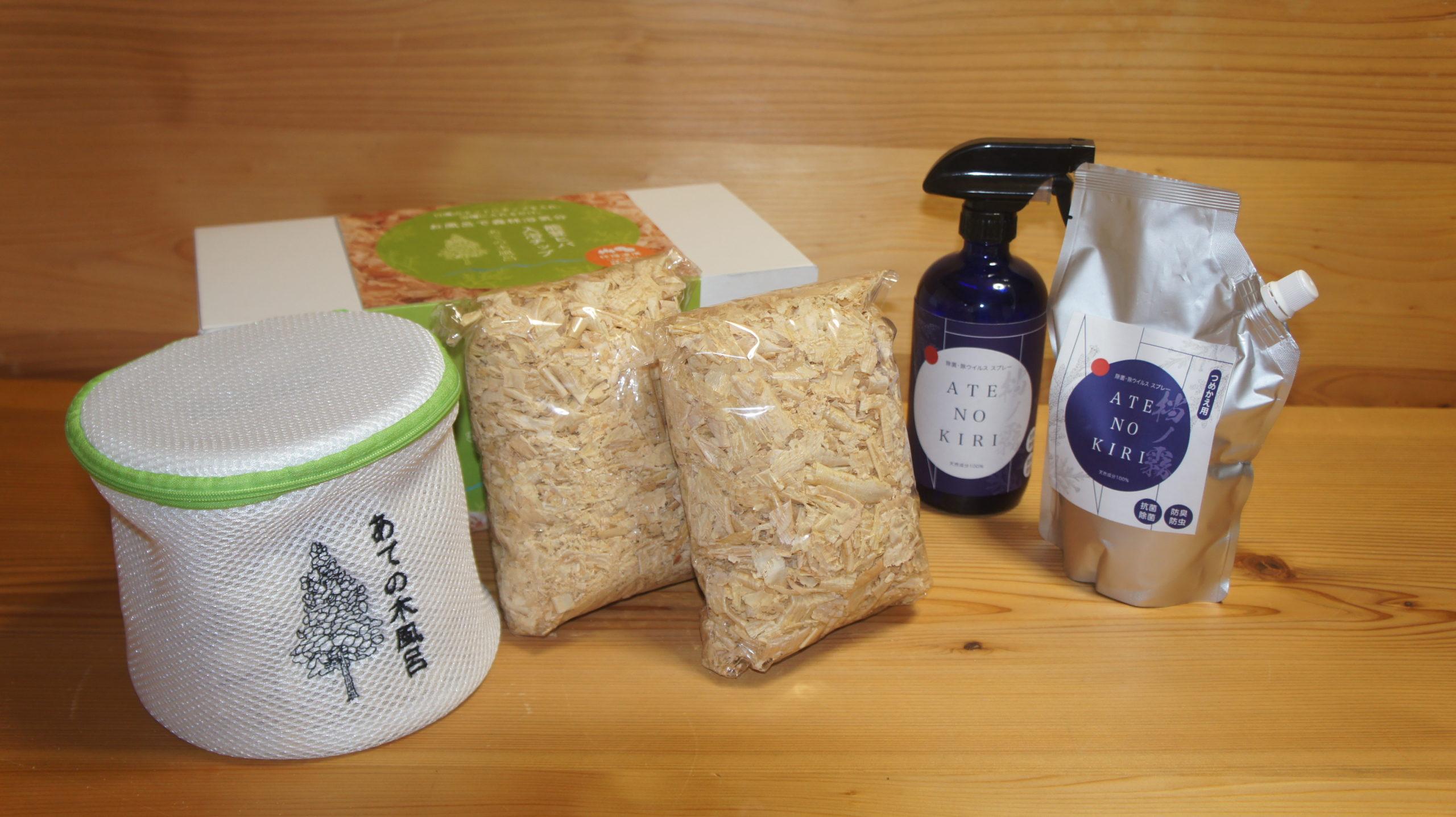 いよいよ林福連携での新商品2種類が販売となります。能登ヒバを利用した香りを楽しむ新商品となります。是非ご利用ください。詳細は開発商品のページにて!