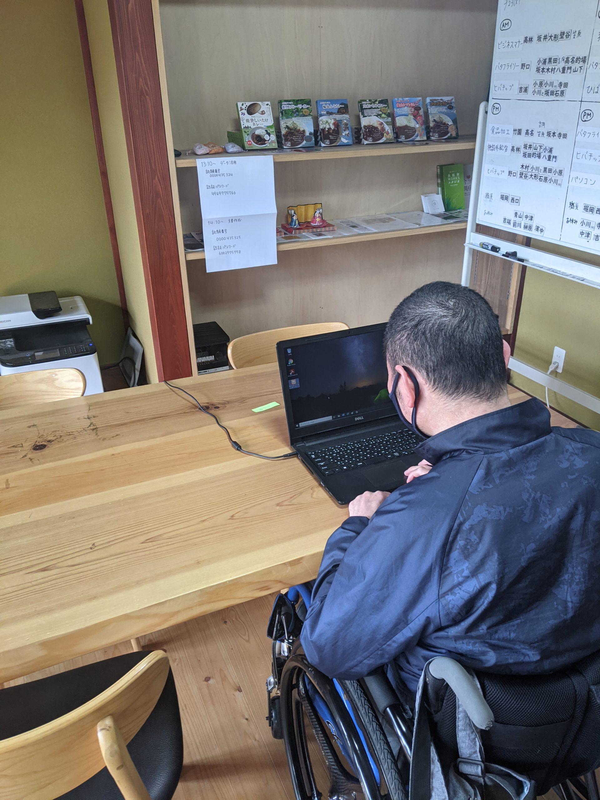3/22当事業所で初めての日商PC検定を行いました。これからもどんどん実施していきます。Hさん合格おめでとうございます!!